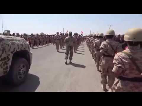 تشييع رسمي وشعبي للشهيد العقيد عايض على عايض ركن تدريب المقاومة الوطنية