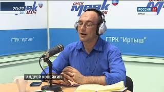 Карманный атлас — Пермь