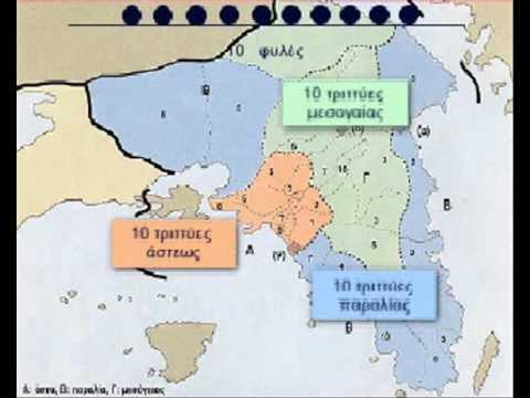 Η Αθηναική Δημοκρατία