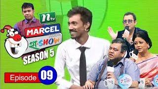Reality Show | Ha-Show | হা-শো | Season 05 | EP: 09 | NTV Comedy Show