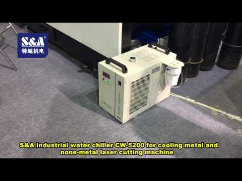 S&A Industrial water chiller CW-5200 for cooling metal and none metal laser cutting machine
