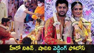 Watch: Nithiin and Shalini's exclusive wedding photos..