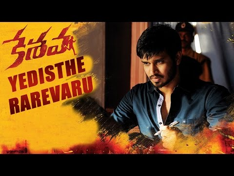 Keshava---Mande-Mante-Theru-Song---Nikhil