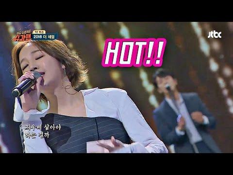 박보람의 레게와 재즈가 접목된 '2016 더 네임' ♪ 슈가맨 26회