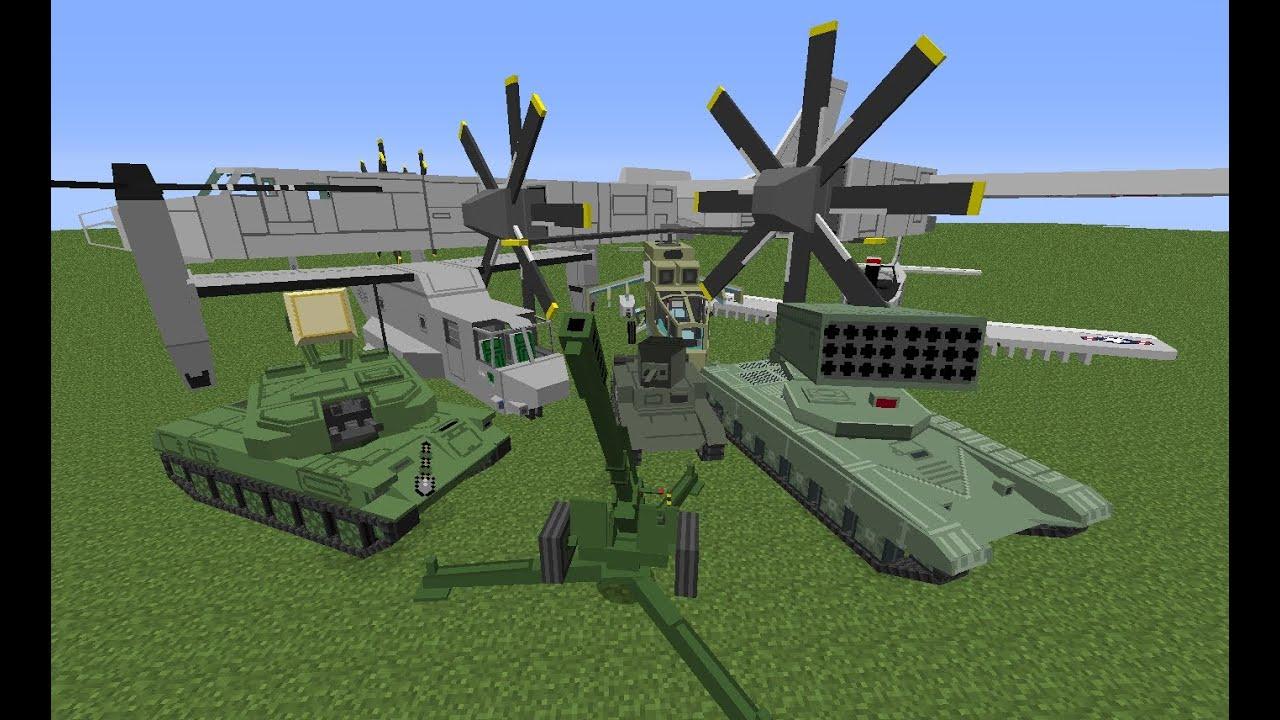 Pack Mod minecraft