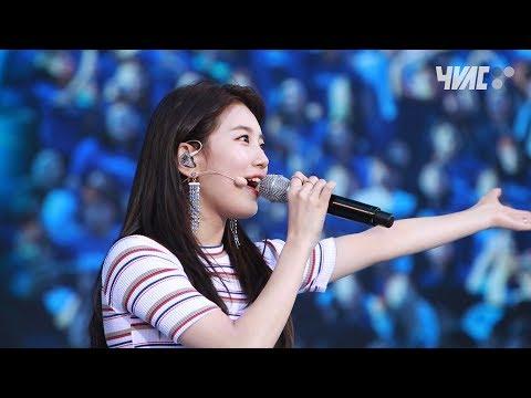 [2018 아카라카] 수지(SUZY) - 연세여 사랑한다 직캠