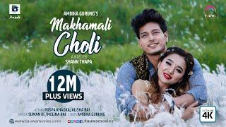 MAKHAMALI CHOLI feat. Puspa Khadka & Alisha Rai   SUMAN KC & MELINA RAI