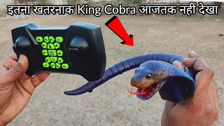 Remote Control King Cobra Snake Unboxing & Testing - Chatpat toy tv