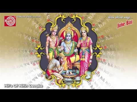 Shree Ram Jay Jay Ram   Shri Ram Dhun 2015   Nitin Devka