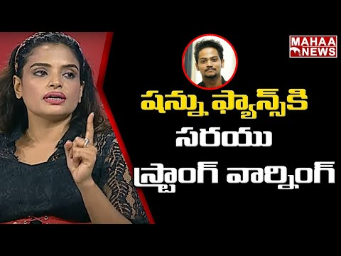 Bigg Boss Telugu 5: Sarayu gives reply to questions of Shanmukh fans