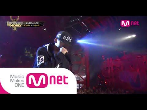 Mnet [쇼미더머니3] Ep.07 :  바비(BOBBY) - 가 @ 1차 공연