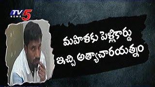 Bridegroom Attempts Rape Before Wedding, Sent To Jail..