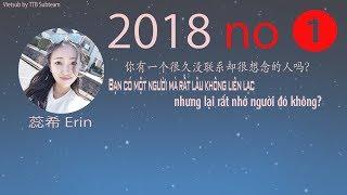 [VIETSUB PINYIN] Luyện nghe tiếng Trung [Nhụy Hi 2018 no 1 - 一个人听 - 蕊希] 你有一个很久没联系却很想念的人吗?