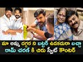 Chiranjeevi sweet counter to Ram Charan's butter video