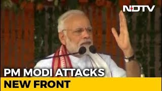 On 4th Anniversary, PM Modi Explains What Provoked Opposit..