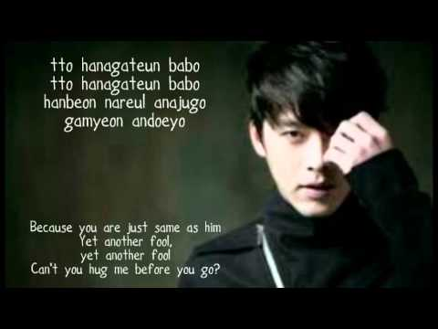 hyun bin-that man lyrics (eng+korea sub) ost secret garden