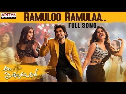 #AlaVaikunthapurramuloo - Ramuloo Ramulaa Full Song