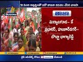 Telangana BJP Releases Fifth List of 19 MLA Candidates
