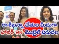 Raashi Khanna launches Honor 9N mobile