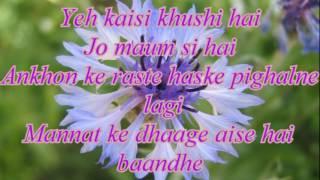 Bawara Mann Lyrics – Jolly LLB 2 Jubin Nautiyal, Neeti Mohan