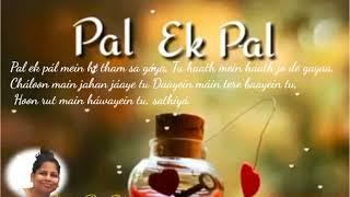 Pal ek pal mein hi tham sa gaya....from Jalebi movie.... By Ritu Ojha