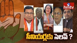 Age limit can Jeopardise several Sr Cong leaders..