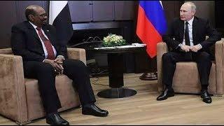8 اتفاقيات بين السودان وروسيا لاستغلال الذهب والنفط والطاقة النووية ...