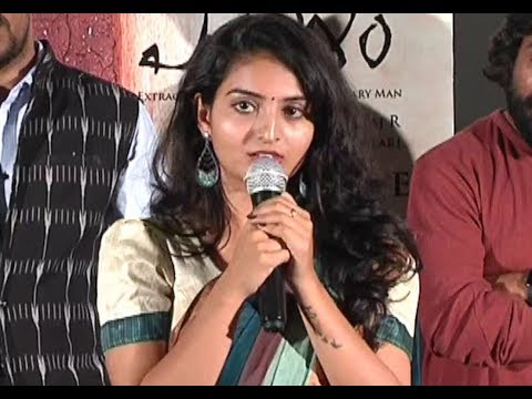 Mallesham Movie Success Meet