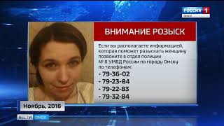 В Омске сегодня вынесли приговор женщине, бросившей четверых детей
