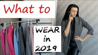 15 SIMPLE Ideas WHAT to WEAR. Trends 2019. Fashion Style. Guess Lacoste Zara