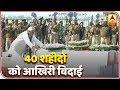 Bihar CM Nitish pays homage to martyrs Ratan Kumar & Sanjay Kumar Sinha | ABP News