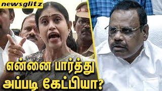 என்னை பார்த்து அப்படி கேட்பியா : Congress MLA Vijayadharani Angry Speech against Dhanapal