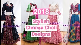 Designer Chanya Choli For Navratri | Latest Navratri Garba outfit idea | 2018