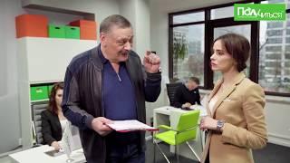 ПМЖ в Польше для студентов из России, Беларусии и других стран СНГ