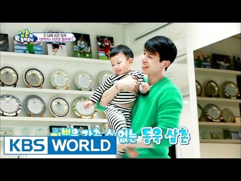 5 siblings' house - Dad DongGook VS Uncle DongWook (Ep.127 | 2016.05.01)