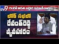 Take action on Revanth Reddy as per aircraft act: TRS MP Nama in Lok Sabha
