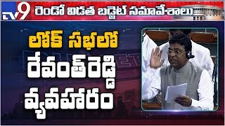 Take action on Revanth Reddy as per aircraft act: TRS MP N..