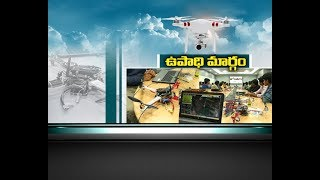 Special focus on Drone Industry in AP..
