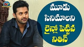 Hero Nithin Upcoming Movies Update | NTV Entertainment