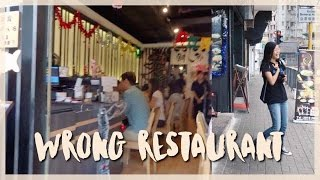 i walked into the wrong restaurant // vlogmas day 4
