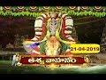 అశ్వ వాహనం | Aswa Vahanam - Vontimitta | 21-04-19 | SVBC TTD