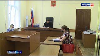 «Вести Омск», утренний эфир от 18 мая 2021 года