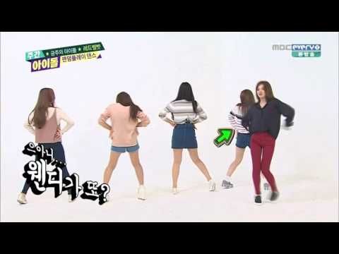 150923 RED VELVET - Weekly Idol (Random Dance Play cut) [레드벨벳]