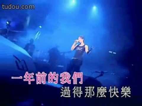陶喆- 飛機場的10:30(Soul Power HK Live)