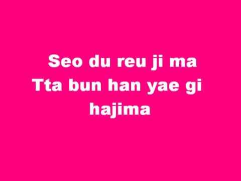 Dara ft. CL - Kiss LYRICS