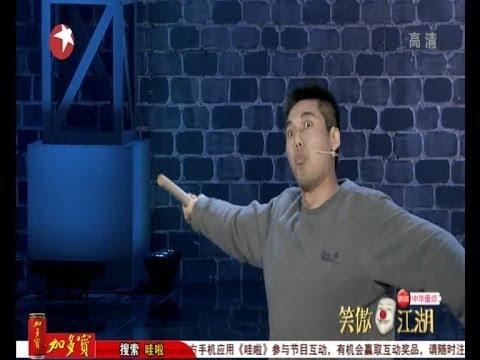 笑傲江湖第一季第十一期King of Comedy Season 1 EP 11:中国最佳