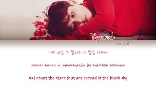 RYEOWOOK (려욱) - The Little Prince (어린왕자) (Color Coded Han|Rom|Eng Lyrics) | by Yankat
