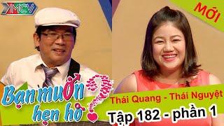 Tác hợp lương duyên cho cặp đôi 'ế' muộn siêu hài hước | Thái Quang - Thái Nguyệt | BMHH 182 😊