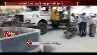 No parking space for Ameerpet Metro station; police remove..