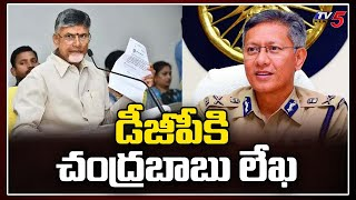 Chandrababu demands AP DGP to restore security for Varla R..